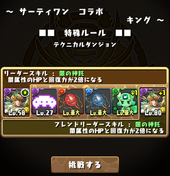 2014 05 31 06 51 28