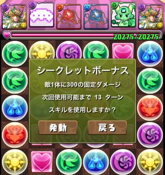 2014 05 31 06 58 54