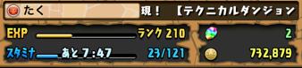 2014 06 08 00 04 35 1