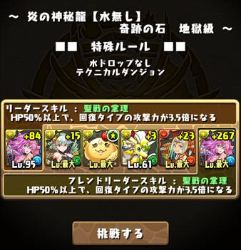 2014 06 09 16 17 19