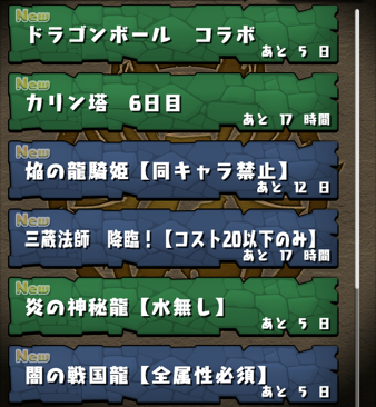 2014 06 10 06 10 47