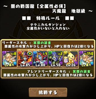 2014 06 10 07 58 17