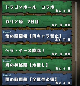 2014 06 11 06 50 56