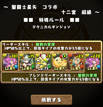 2014 06 24 11 58 25