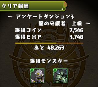 2014 07 01 11 57 17
