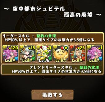 2014 07 09 17 22 59