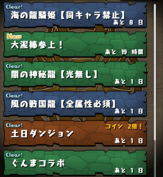2014 07 12 04 38 22