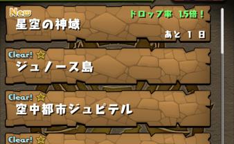 2014 07 12 05 00 41