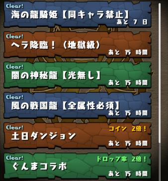 2014 07 13 08 14 21