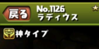 2014 07 13 08 39 51 1