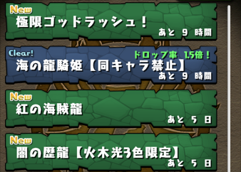 2014 07 15 14 40 12