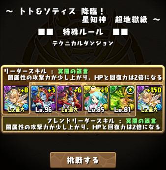 2014 07 16 13 45 42