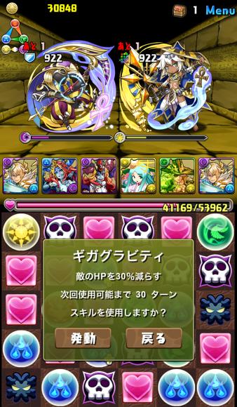 2014 07 16 14 58 09