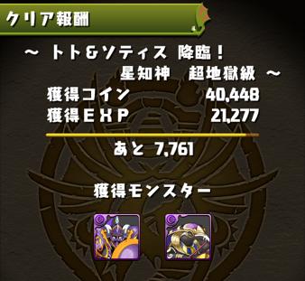 2014 07 16 15 01 10