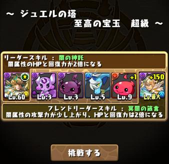 2014 07 21 09 05 25