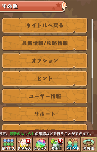 2014 07 29 14 49 24
