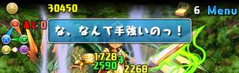 2014 08 04 07 52 08
