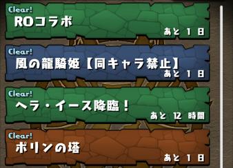 2014 08 16 11 42 47