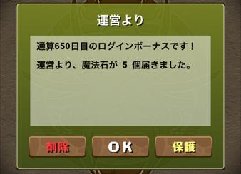 2014 08 17 07 29 25