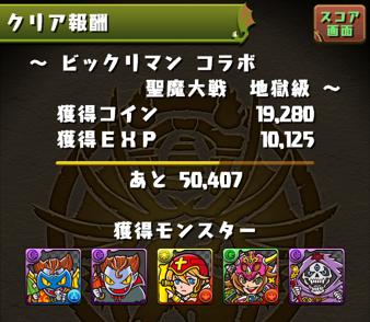 2014 08 26 09 56 26