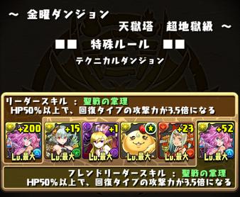 2014 09 05 08 30 00