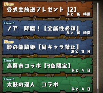 2014 09 10 07 52 11