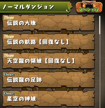 2014 09 10 09 20 34