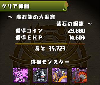 2014 09 16 11 49 23