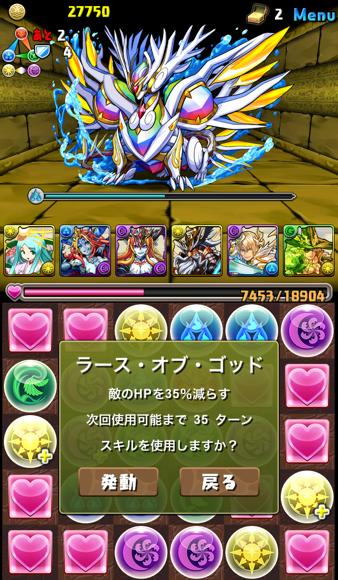 2014 09 17 10 32 24