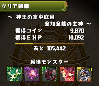 2014 09 17 11 09 35