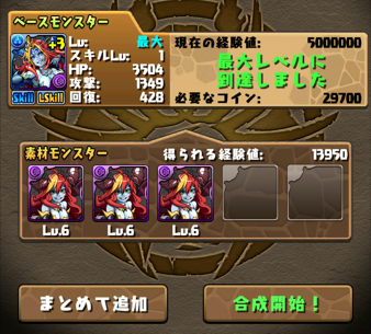 2014 09 18 11 56 33