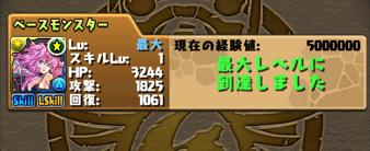 2014 09 18 11 58 39