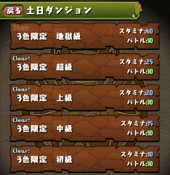 2014 09 20 07 01 41