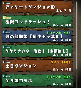 2014 09 21 19 39 58