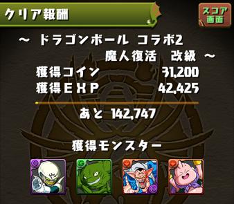 2014 09 22 10 38 46