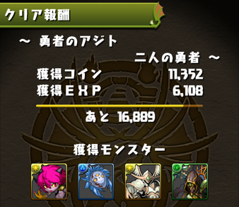2014 09 25 14 13 10