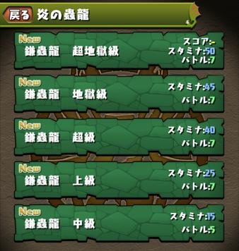 2014 09 29 09 04 51