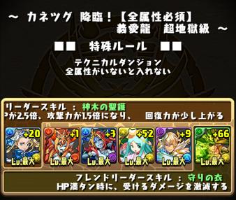 2014 10 05 15 12 52