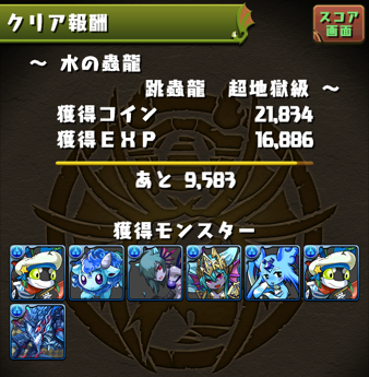 2014 10 13 10 50 41