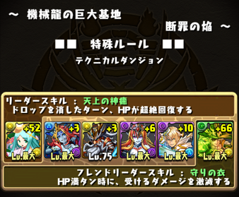 2014 10 13 20 53 47