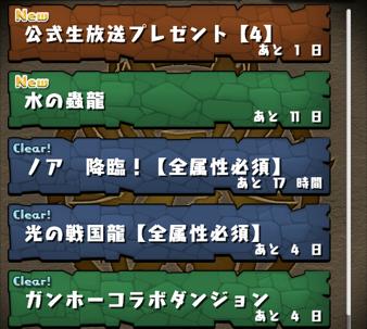 2014 10 15 06 17 03