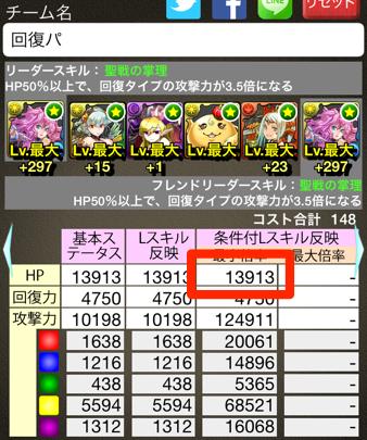 2014 10 15 09 05 40
