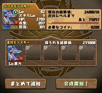 2014 10 15 17 35 24