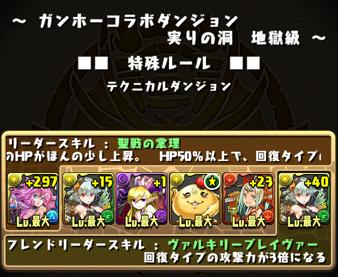 2014 10 16 15 37 55