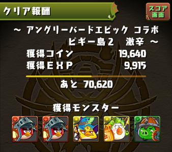 20141020 9
