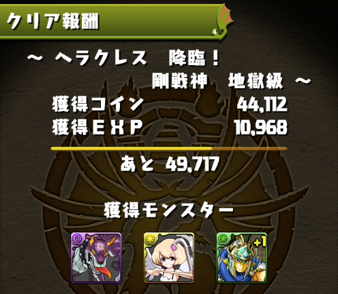 20141024 1