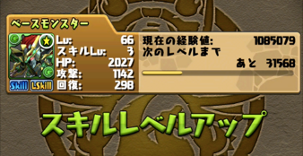 20141030 14