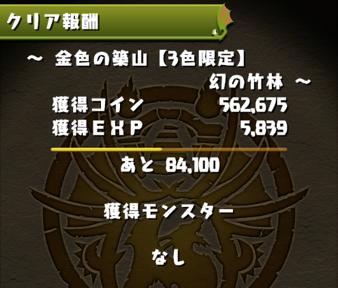 20141030 16
