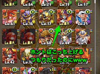 20141030 9