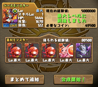 20141102 4
